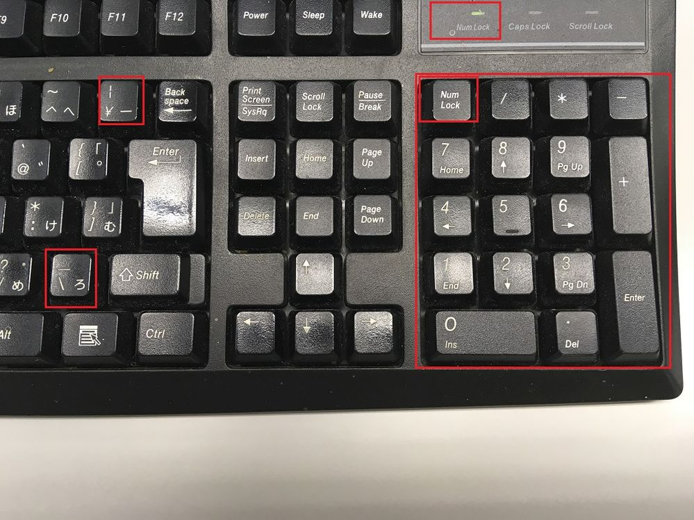 RescueAssist-Keyboard-Problem.jpg